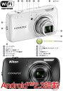 Nikon Coolpix S800c アンドロイド搭載1600万画素デジタルカメラ『即納?2営業日後の発送予定』wi-fi & Android OS搭載で単独で画像をSNSやクラウドにアップ可能なデジカメ[02P27Jan14]【RCP】
