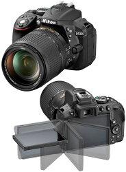 NikonD520018-55VRレンズキット