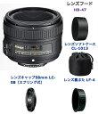 Nikon AF-S NIKKOR 50mmF1.8G ニコ...