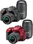 [カメラバッグ+8GB SDHC 付] Nikon D5500ダブルズームキット『即納〜2営業日後の発送』小型軽量!Wi-Fi&タッチパネル搭載D5500ボディー+AF-S DX NIKKOR 18-55mm f/3.5-5.6G VR II+ AF-S DX NIKKOR 55-300mm f/4.5-5.6G ED VR【smtb-TK】【RCP】[fs04gm][P25Jun15]