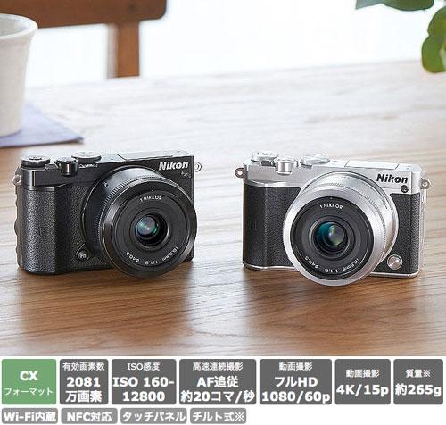 [8GB microSDHC & カメラバッグ付] Nikon1 J5 ダブルレンズキット『品薄納期2週間ほど』ニコン デジタルミラーレス一眼レフJ5 Body+1NIKKOR 18.5mm f/1.8+1NIKKOR VR10-30mm f/3.5-5.6PD-ZOOM 【smtb-TK】[P19Jul15]