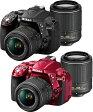 Nikon D5300 ダブルズームキットII『即納〜2営業日後の発送予定』Wi-Fi & GPS バリアングル液晶モニター搭載 D5300ボディー+AF-S DX NIKKOR 18-55mm f/3.5-5.6G VR II + AF-S DX NIKKOR 55-200mm f/4-5.6G ED VR II【smtb-TK】[02P01Oct16]【コンビニ受取対応商品】