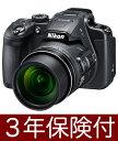 Nikon COOLPIX B700 ブラック デジタルカメラ『即納〜2営業日後の発送』小型ボディーに光学60倍!1440mm相当の超望遠とバリアングル液晶モニターしたネオ一眼デジカメ【smtb-TK】【RCP】[fs04gm][02P03Sep16]
