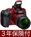 Nikon COOLPIX B700 レッド デジタルカメラ『即納〜2営業日後の発送』小型ボディーに光学60倍!1440mm相当の超望遠とバリアングル液晶モニターしたネオ一眼デジカメ【smtb-TK】【RCP】[fs04gm][02P05Nov16]