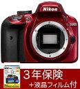[液晶フィルム付]Nikon D3400 ニコンデジタル一眼レフボディーレッド『即納〜2営業日後の発送予定』Nikon D3400 Body Kit【smtb-TK】[02P05Nov16]【コンビニ受取対応商品】