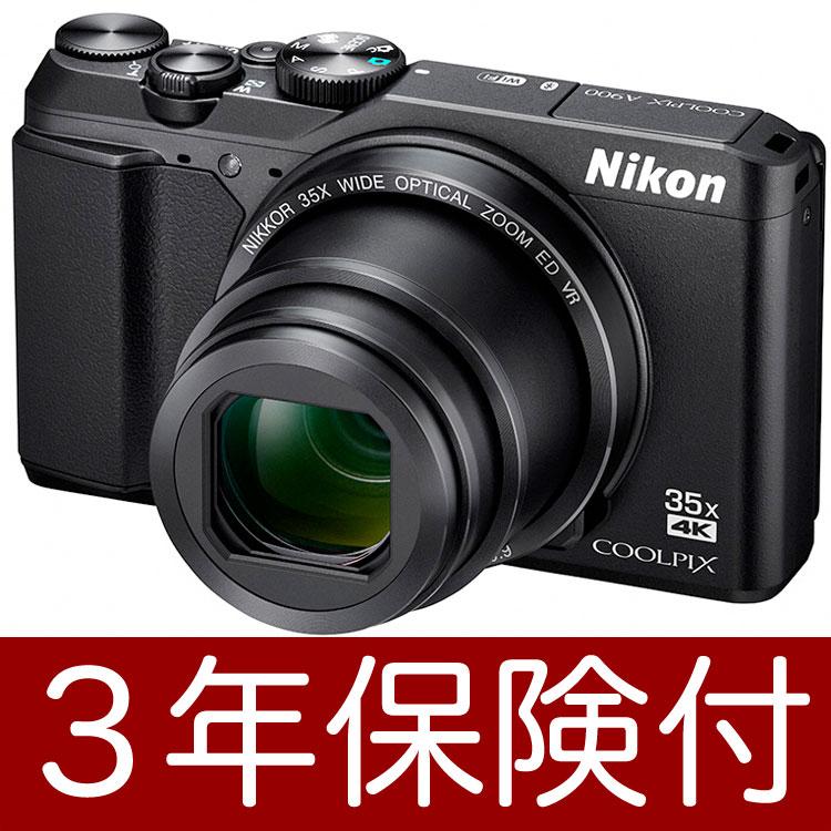 Nikon COOLPIX A900 ブラックコンパクトデジタルカメラ『即納〜2営業日後の発送予定』手のひらサイズの光学35倍ズームデジカメ黒【RCP】[fs04gm][02P05Nov16]