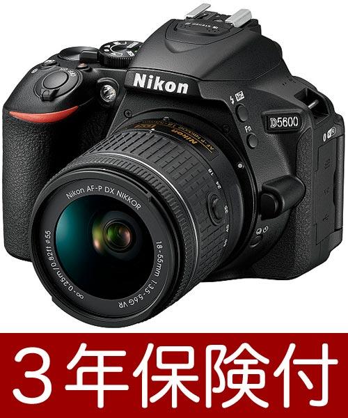 [液晶フィルム付] Nikon D5600 18-55 VRレンズキット『2016年11月25日発売予定』Nikon D5600 Body + AF-P DX NIKKOR 18-55mm f/3.5-5.6G VRニコンデジタル一眼レフ標準ズームレンズセット【smtb-TK】[02P05Nov16]【コンビニ受取対応商品】