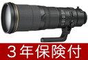 ニコン AF-S NIKKOR 500mm f/4E FL ED VR Nikon超望遠レンズ『即納〜2営業日後の発送』【RCP】[fs04gm][02P05Nov16]