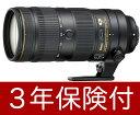 ニコン AF-S NIKKOR 70-200mm f/2.8E FL ED VR『即納〜2営業日後の発送』Nikon大口径電磁絞り望遠レンズ【RCP】[fs04gm][02P05Nov16]
