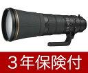 [3年保険付] ニコン AF-S NIKKOR 600mm f/4E FL ED VR Nikon超望遠レンズ『即納~2営業日後の発送』【RCP】[fs04gm][02P05Nov16]