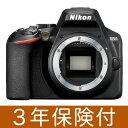 [3年保険付] Nikon D3500 ニコンデジタル一眼レフ ボディー『2018年9月28日発売』[02P05Nov16]