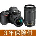 [3年保険付] Nikon D3500 ニコンデジタル一眼レ...