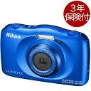 3年保険付 Nikon COOLPIX W150 ブルー 耐衝撃 防塵防水デジタルカメラ 02P05Nov16