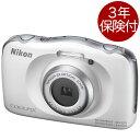 3年保険付 Nikon COOLPIX W150 ホワイト 耐衝撃 防塵防水デジタルカメラ 02P05Nov16