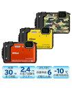 Nikon COOLPIX W300 デジタルカメラ『即納〜...