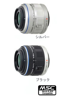 OLYMPUS M.ZUIKO DIGITAL 14-42 mm F3.5-5.6 II Compact and lightweight standard zoom shipment appointment in 1-3 business days after