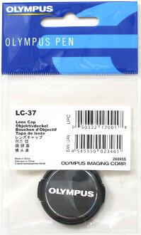 "OLYMPUS touch lens Cap 37 mm LC-37B ""instant delivery ~ 3 business days after shipping plan ' fs3gm"
