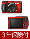 [3年保険付]OLYMPUS TOUGH TG-5 Red ...