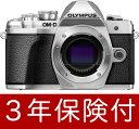 OLYMPUS - [3年保険付]OLYMPUS OM-D E-M10 MarkIII ボディーシルバー『1〜3営業日後の発送予定』[02P05Nov16]【コンビニ受取対応商品】