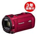 Panasonic HC-VX992M-R アーバンレッド ...