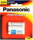 [メール便160円発送選択可]Panasonic リチウム電池 2CR5 海外向けパッケージ 10本『即納〜2営業日後の発送』[メール便は1梱包1つ(10本)まで・箱を廃棄して発送][02P24Jan13]