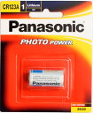 """Is going to send out Panasonic lithium battery CR123 ten overseas package [the email service scraps a box to one 1 packing (ten), and send it out] three business days after immediate delivery ..."" [smtb-TK]; [02P17may13]fs2gm"