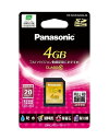 "Panasonic 4GB SDHC card Class10 up to 20MB/s transfer rate (RP-SDWA04GJK) ""shipment"" 4984824971684[02P17may13]fs2gm"