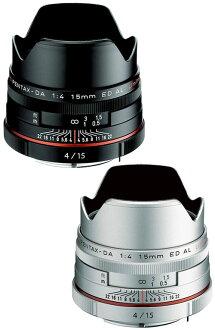 "smc PENTAX DA15mmF4ED AL Limited リミテッドレンズ ""shipment fs3gm after the 1~3 business day"""