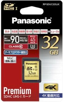 松下 32 GB SDHC 記憶卡級 10 UHS-我支援最大讀取 95 MB/s 寫 80