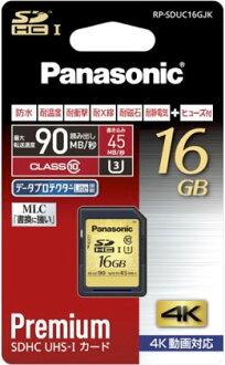 松下 16 GB SDHC 記憶卡級 10 UHS-我回應當你閱讀 90 MB/s 寫 45 MB/s