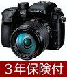 Panasonic LUMIX GH4H レンズキット『即納〜3営業日後の発送予定』4K動画撮影が可能なミラーレス一眼カメラ14-140mm高倍率ズームレンズキット(DMC-GH4-K+LUMIX G VARIO HD 14-140mm/F4.0-5.8 ASPH./MEGA O.I.S)【smtb-TK】[532P15May16]【コンビニ受取対応商品】