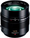 Panasonic LEICA DG NOCTICRON42.5mm/F1.2ASPH./POWER O.I.S.[H-NS043]『即納〜2営業日後の発送』レ...