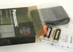 パナソニックエネループトーンズフォレスト単3型電池4個付充電池充電器セット迷彩K-KJ21MCC40F『即納』【あす楽対応】単3形エネループ充電池4本と単3・単4電池4本用充電器キット[ゆうパケット発送可]【RCP】[fs04gm][02P30May15]