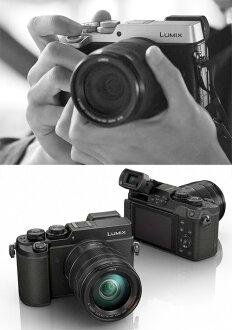"""松下 LUMIX GX8H 高放大倍數鏡頭套裝 [與液晶膜 ND 濾波器、 鏡頭蓋、 DMC-GX8H-S/DMC-GH8H-K""""交付 2 個工作日後航運,[fs04gm] [02P23Sep15]"""