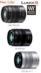 PanasonicLUMIXGXVARIOPZ45-175mm/F4.0-5.6ASPH./POWERO.I.S��H-PS45175�ˡ�2011ǯ10��13��ȯ��ͽ��ͽ��١γ�餫�ʥ�����ȥե��������ι�®���Ⱦ�������¸�����˾��������