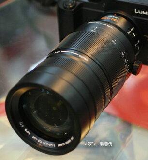 和松下徠卡 DG VARIO-ELMAR 100-400 毫米 F4.0 6.3 瀝青。 / 電源 O.I.S.超望遠變焦鏡頭 H RS100400