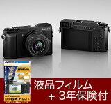 [�վ��ե������]Panasonic LUMIX GX7 MarkII �֥�å�ɸ�ॺ�������åȡ�¨Ǽ��2�Ķ�����ȯ����DMC-GX7MK2K-K[GX7 Mark2 Black + LUMIX G VARIO 12-32mm / F3.5-5.6 ASPH. / MEGA O.I.S.(H-FS12032)]��smtb-TK��[532P15May16]�ڥ���ӥ˼����б����ʡ�