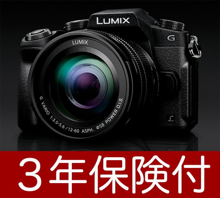 Panasonic LUMIX G8M レンズキット[液晶フィルム付]『即納〜2営業日後の発送』LUMIX G8ビューファインダー付ミラーレス一眼ボディー+LUMIX G VARIO 12-60mm]【smtb-TK】[P19Jul15]