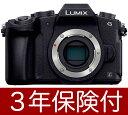 Panasonic LUMIX G8 ボディー[液晶フィルム付]『2016年10月21日発売』LUMIX G8ビューファインダー付ミラーレス一眼【smtb-TK】[P19Jul15]