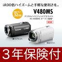 Panasonic HC-V480MS デジタルビデオカメラ[02P01Oct16]