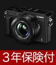 [3年保険付] パナソニック LUMIX LX100デジタルカメラ ブラック『即納』【あす楽対応