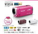 Panasonic HC-W585M デジタルビデオカメラ『即納〜2営業日後の発送』片手でも安定して持てるデザインのボディにiA90倍の高倍率ズームを搭載した1080/60Pハイビジョンビデオカメラ【smtb-TK】【RCP】 fs04gm 02P05Nov16
