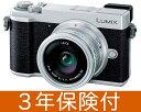 [3年保険付] Panasonic LUMIX GX7 Ma...
