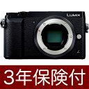 [3年保険付]Panasonic LUMIX GX7 MarkII ブラックボディー DMC-GX7MK2-K [GX7 Mark2 Black][02P05Nov16]
