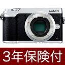 [3年保険付]Panasonic LUMIX GX7 MarkII シルバーボディー『即納〜2営業日後の発送』DMC-GX7MK2-S [GX7 Mark2 Silver][02P05Nov16]
