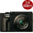 [3年保険付]Panasonic LUMIX DC-TZ95-K ブラック 30倍ズームコンパクトデジタルカメラ[02P05Nov16]