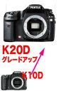 PENTAX K10D→K20Dデジタル一眼レフボディーグレードアップ【RCP】[fs04gm][02P05Nov16]