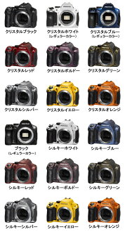 "PENTAX k-30 body orders 15 color ""color order delivery time 2 weeks '"