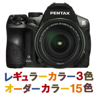 "PENTAX k-30 18-135 Lens Kit order color ( smc PENTAX-DA 18-135 mm F3.5-5.6ED ALDC WR with ) ""delivery 2 weeks' total 18 colors"