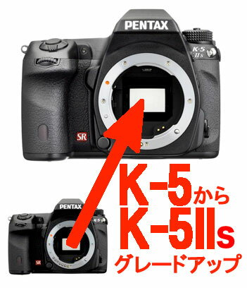 Pentax K-5IIs ← k-5 digital SLR an SLR body upgrade